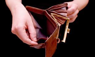 РАНХиГС: в России нужно вести пособие по бедности в размере дефицита дохода