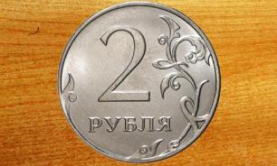 Житель Петербурга хочет продать бракованную монету за миллиард