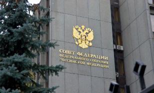 Жилищная кооперация в Совете Федерации