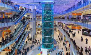 Торговые центры могут освободить от налога на имущество