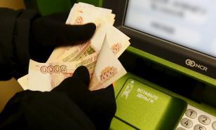 У пенсионера из Санкт-Петербурга украли 115 миллионов рублей