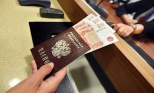 Власти РФ обсудят продление кредитных каникул