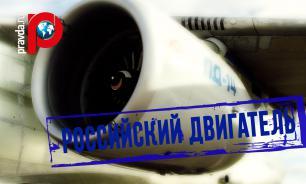 МС-21 сможет летать на российском двигателе вместо американского