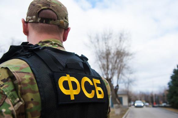 ФСБ заинтересовалась мнением россиян об эффективности антикоррупционных мер