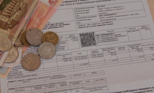 """""""Единая Россия"""" призывает заморозить стоимость услуг ЖКХ"""