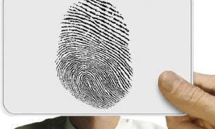 Сдай отпечатки пальцев: получи скидку на кредит