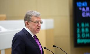Счётная палата нашла нарушения в работе Росимущества