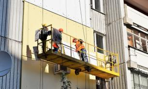 Кто освобождается от выплат за капремонт в многоквартирном здании?