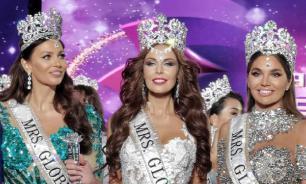"""Обладательницей титула """"Мисс Земной шар"""" стала россиянка"""