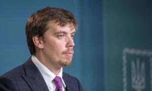 Украинский премьер Алексей Гончарук ушел в отставку