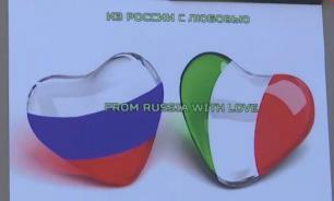 Зачем Россия помогает Италии в борьбе с коронавирусом?