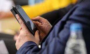 Зачем вводится обязательная регистрация смартфонов