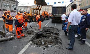 На улице Мытной в Москве провалился грунт