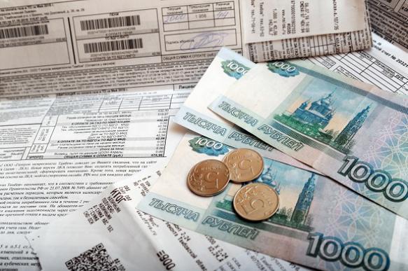 Жители столичного региона получат новые счета за электроэнергию