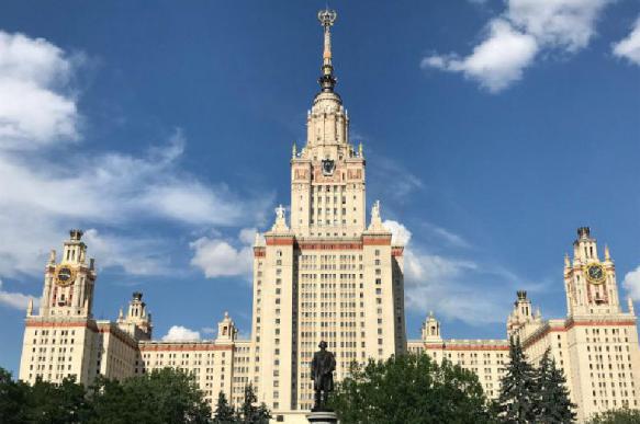 Студент МГУ заявил, что сотрудники ФСБ пытали его в библиотеке вуза