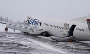 В UTair прокомментировали жесткую посадку самолета