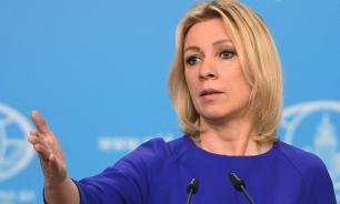 Захарова обвинила Борреля в распространении фейковой информации