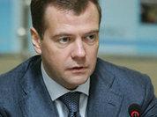 Медведев вручил награды российским олимпийцам