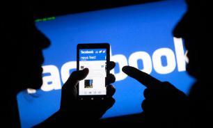 В Германии могут заблокировать Facebook, Instagram и WhatsApp