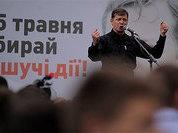 Депутат Верховной рады Ляшко предложил расстрелять Коломойского