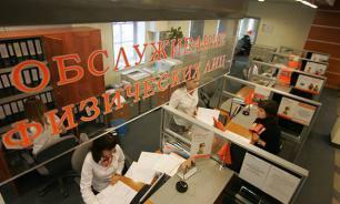 Наши граждане должны получать качественные социальные услуги - Елена Тополева-Солдунова