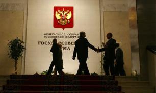 В России назвали экстравагантным предложение сообщать о въезде на Украину