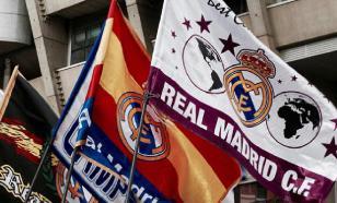 """""""Реал"""" признан самым дорогим футбольным клубом Европы"""