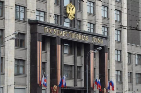 В России примут закон об обязательной идентификации животных