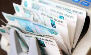 Средняя зарплата в Москве составляет почти 90 тысяч рублей
