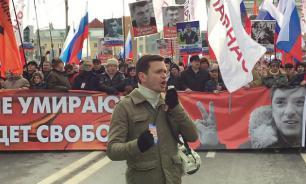 В Москве проходит марш памяти Бориса Немцова