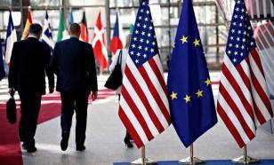 США отменяют тесную дружбу с Европой