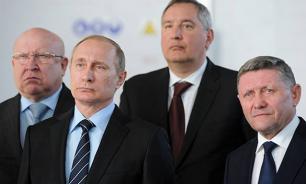 Они ему пригодятся. Владимиру Путину вручили ключи от мирного неба