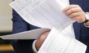 ЦИК: двум партиям грозит штраф  за нарушение срока сдачи финансовых отчетов