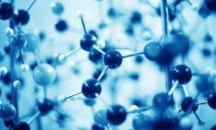 Химики впервые создали вещество в самом холодном месте во Вселенной