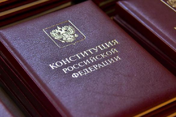 Светская Россия: Бога могут закрепить в Конституции