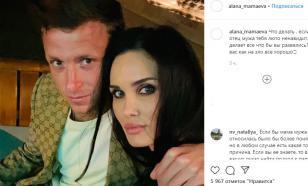 Жена Мамаева рассказала о драках с мужем