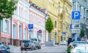 Фестивали и праздники: в выходные в Москве изменится схема движения
