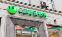 В петербургских отделениях Сбербанка всю ночь искали взрывчатку