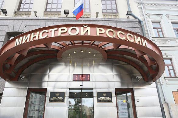 Минстрой России поддержит жилищные кооперативы