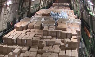 Гуманитарную помощь прислал Китай в Россию