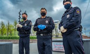 Шесть человек удерживают в отделении московского банка