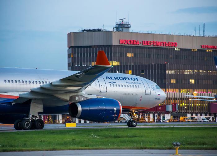 Аэрофлот предложил тариф, способный снизить цены на билеты