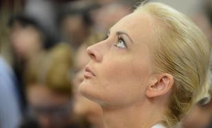 """""""Посидела немного в тюрьме. Это так круто!"""" – Юлия Навальная"""