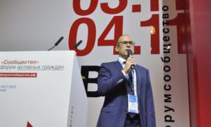 Главы регионов должны помочь качественно работающим НКО - Бречалов