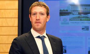 Цукерберг снесет дома, портящие вид из его спальни