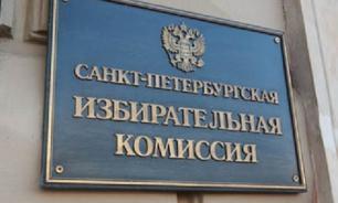 Избирком Петербурга направил в СК материалы по нарушениям комиссий