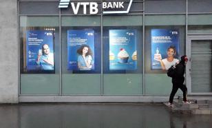 Кредиты в банке ВТБ стали выгоднее