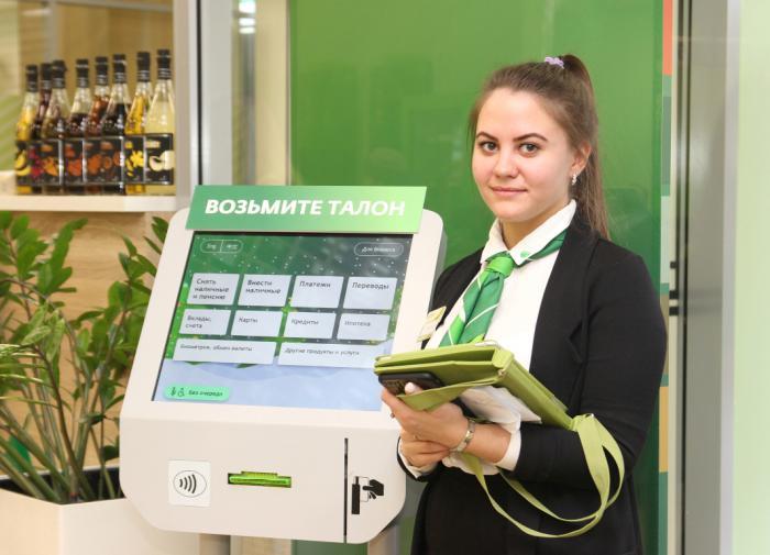 В Госдуме удивились планам Сбербанка по продаже персональных данных