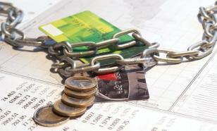 Руки прочь от пособий: в России запретят блокировать соцвыплаты в счёт долгов
