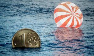 """""""Плавающий"""" рубль помог российской экономике адаптироваться, считают в ЦБ"""